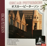Oscar Peterson Best Collection